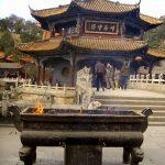 PIC03474 1 150x150 - Viaje a China: Todo lo que tienes que saber