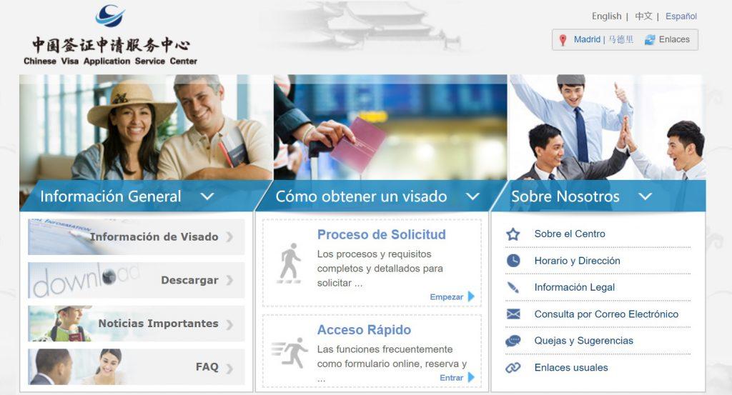 Centro de Servicio para Solicitud de Visado para China CSSVC 1024x553 - Visado para China, requisitos y guía básica
