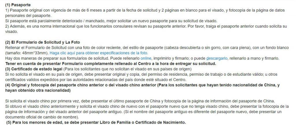 Requisitos visaforchina 01 1024x450 - Visado para China, requisitos y guía básica