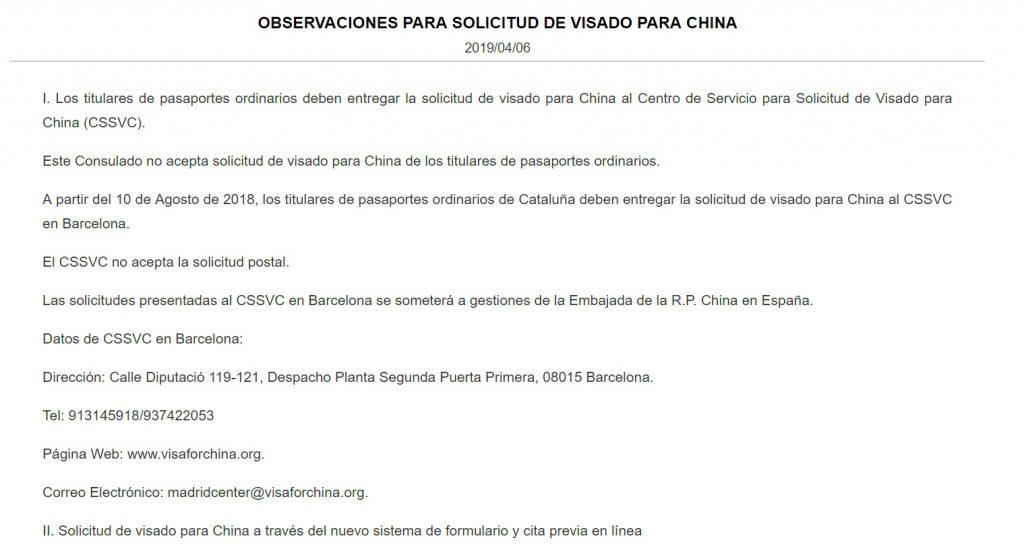 Screenshot consulado china 1024x553 - Visado para China, requisitos y guía básica